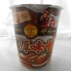姫路市のイオンで「エースコック らーめん空監修 濃厚味噌ラーメン」を買って食べた感想
