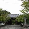 川崎市ー5(神社仏閣-1)