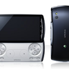 Xperia PLAY SO-01D アクセサリ 専門店 - ケース・カバー・保護フィルム・バッテリー