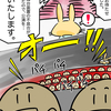 立ち見de宝塚_第006幕 舞台装置の不具合
