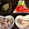お野菜からの離乳食  [211日目  鶏肉と青梗菜の煮物]