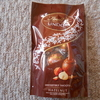 【リンツ】リンドール・ヘーゼルナッツを美味しく食べて老化防止を目指す!