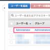 【AWS 最初のIAMユーザーを作る】ルートユーザーはこのIAMユーザーを作るだけ。それがベストプラクティス。