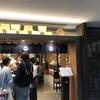 【東京駅KITTE】 根室花まる寿司東京店の待ち時間は?札幌店の違い
