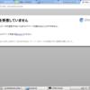 CakePHP2.0系でSQLite2を使うには