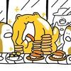 新作ゲーム「クマ VS マ」今後のスケジュールクマ!(GWは消える)