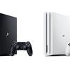 PS4Proが3万9980円に値下げ!グレイシャー・ホワイトも通常販売!キングダムハーツ3LIMITED EDITIONも値下げ!