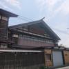 👂高良酒店@美郷町👂