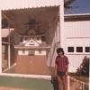 毎日更新 1983年 バックトゥザ 昭和58年10月22日 オーストラリア一周 バイク旅 120日目  23歳 日本人来ヤマハXS250  ワーキングホリデー ワーホリ  タイムスリップブログ シンクロ 終活