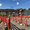 近所に絶好のトレーニングスポット発見!@飯山トレイルランニングコース 2017.10.30