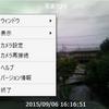 WebCamViewer ver.1.20a を公開しました!