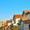 デザイン好きな経営者のための建築家による役員社宅