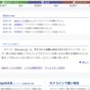 MONA・ZNYの利用が可能なオススメwebサイト