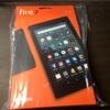 Amazonのタブレット「Fire7」は、LCC旅行におすすめの激安タブレットなのだ!「プライムビデオ専用機」としておススメですよ!