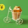 Uber Eatsデビュー!マックを200円以下で購入!!
