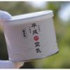 「平成最後の缶詰」、アイディアが面白い件