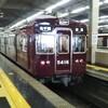 今日の阪急、何系?①131…20200318