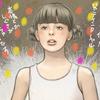 『短編映画』ティンカーベル(2012)