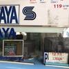 バンコク エカマイバスターミナルからパタヤのホテル迄バス移動 最新料金と移動時間