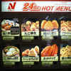 最強の冷凍炒飯