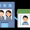 「web会議では顔を映さなくてもいいですよね?」この問に在宅勤務の高生産性が集約されている!