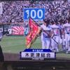 木更津総合、序盤からリズムが悪く、2年ぶりの8強ならず!