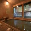 竹田市の温泉は素晴らしい!良泉巡って「奥豊後温泉郷マイスター」になろう!