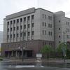 広島地方裁判所呉支部/広島家庭裁判所呉支部/呉簡易裁判所