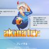 ランプの魔人が思い浮かべた人物を言い当てる「Akinator」