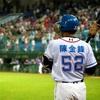 陳金鋒【2007年版】パワプロ2021 實況野球2021