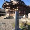 【新潟 光兎神社】これこそ日本の田舎。ノスタルジーな気分になれる地にひっそりと佇む神社。