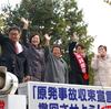 TPP一貫して反対をしてきたとの福島県農業会議太田豊秋会長の発言