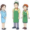 パート・アルバイトの皆さんへ 社会保険の加入対象が広がります