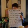 【日本一の彼杵茶、果たしてお味は?】〜大山製茶園@東彼杵町〜