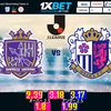 サンフレッチェ広島 vs セレッソ大阪、J1リーグ第18節