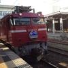 2012年8月 北海道、東北周遊鉄道旅③