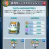 【クラロワ】協力サドンデスチャレンジ:結果