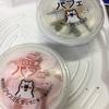 丸永製菓:白くまパフェ