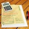 新規法人設立後の消費税課税事業者選択届出を提出する。