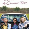 映画『The Miseducation of Cameron Post(原題)』公式トレイラー