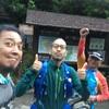 【7月12日 458日目】三岳登山にチャレンジじゃーψ(`∇´)ψ