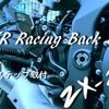 ZX-25RにOVER Racingのバックステップを組んだぞ!