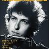 レコード・コレクターズ 増刊 アメリカン・ロック Vol.2 AMERICAN ROCK Vol.2