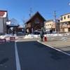 軽井沢で〜す。