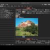 EBMac ダークモード対応
