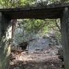 タタリ谷の常厳寺跡 堅雄上人の痕跡