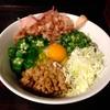 【今週のラーメン1439】 ほうきぼし+ (東京・神田) オクラ納豆まぜ麺+生中