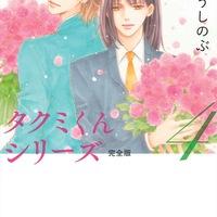 6/1新刊試し読み公開中!