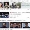 ニュースで学ぶ中国語 - 腾讯网「娱乐」ヘッドライン (2020/05/04)