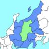 「隣接する都道府県」一覧